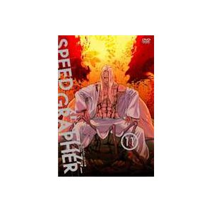 SPEED GRAPHER ディレクターズカット版 Vol.11 [DVD]|guruguru