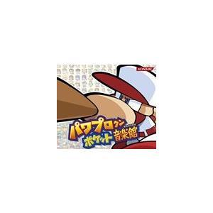 (ゲーム・ミュージック) パワプロクンポケット音楽館 CD...
