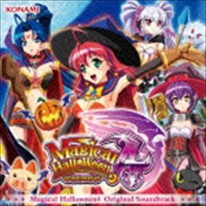 (ゲーム・ミュージック) マジカルハロウィン4 Original Soundtrack CD