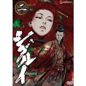 シグルイ 2 [DVD] guruguru