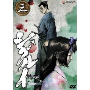 シグルイ 3 [DVD] guruguru