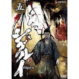 シグルイ 5 [DVD] guruguru