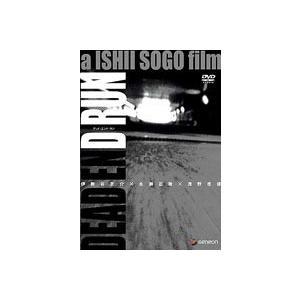 DEAD END RUN [DVD] guruguru