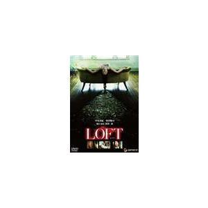 LOFT ロフト デラックス版 [DVD]|guruguru