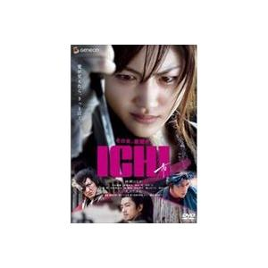ICHI プレミアム・エディション [DVD]