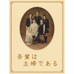 吾輩は主婦である DVD-BOX 上巻 みどり [DVD]|guruguru