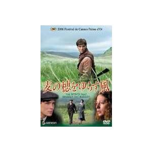 麦の穂をゆらす風 プレミアム・エディション [DVD]|guruguru