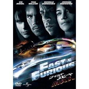 ワイルド・スピードMAX [DVD]|guruguru