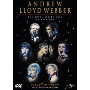 アンドリュー・ロイド = ウェバー ロイヤル・アルバート・ホール セレブレーション [DVD]|guruguru