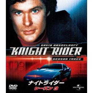 ナイトライダー シーズン3 バリューパック [DVD] guruguru