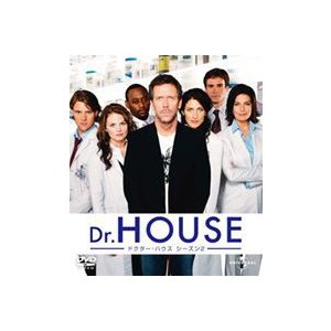 Dr.HOUSE/ドクター・ハウス シーズン2 バリューパック [DVD] guruguru