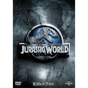 ジュラシック・ワールド [DVD]|guruguru