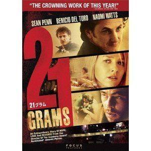 種別:DVD ショーン・ペン アレハンドロ・ゴンザレス・イニャリトゥ 解説:あなたが死を恐れるかどう...