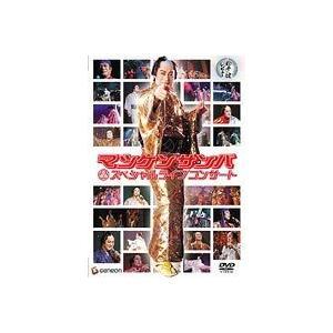 松平健レビュー〜マツケンサンバ スペシャルコンサート〜 [DVD]|guruguru