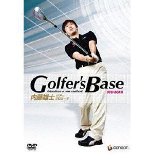 ツアープロコーチ・内藤雄士 Golfer's Base DVD-BOX II プロも実践、 世界標準...