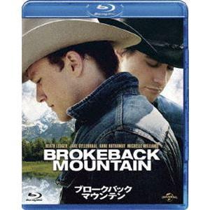 ブロークバック・マウンテン Blu-rayの関連商品9
