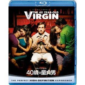40歳の童貞男 [Blu-ray] guruguru