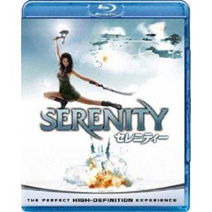 セレニティー [Blu-ray] guruguru