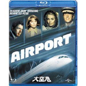 大空港 [Blu-ray]|guruguru