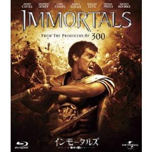 インモータルズ-神々の戦い- [Blu-ray] guruguru