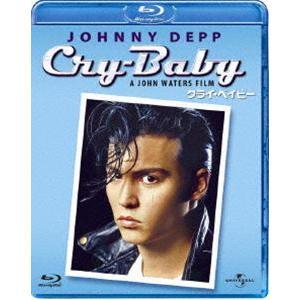 クライ・ベイビー [Blu-ray]|guruguru