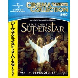 ジーザス・クライスト=スーパースター(2000) [Blu-ray] guruguru