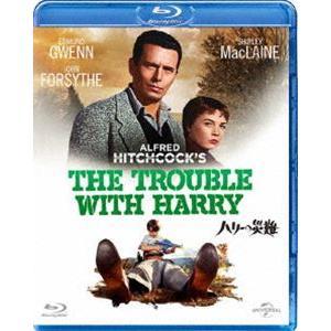ハリーの災難 [Blu-ray]|guruguru