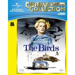 鳥 [Blu-ray]|guruguru