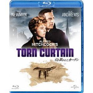 引き裂かれたカーテン [Blu-ray]|guruguru