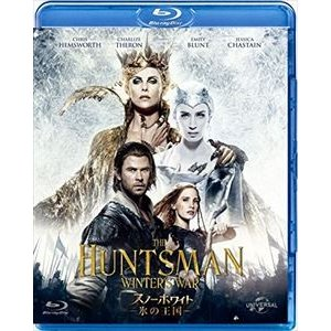 スノーホワイト-氷の王国- [Blu-ray]|guruguru