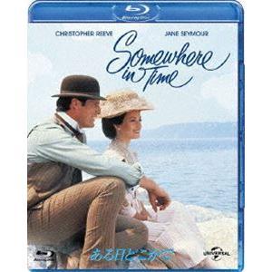 ある日どこかで [Blu-ray]|guruguru