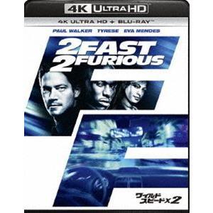 ワイルド・スピード×2[4K ULTRA HD+Blu-rayセット] [Ultra HD Blu-ray]|guruguru