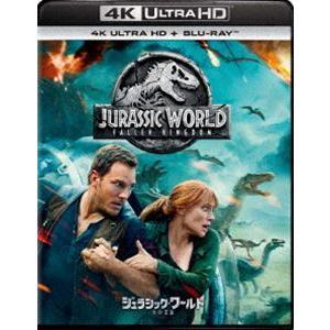 ジュラシック・ワールド/炎の王国 4K ULTRA HD+ブルーレイセット [Ultra HD Blu-ray]|guruguru