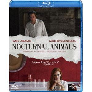 ノクターナル・アニマルズ/夜の獣たち [Blu-ray]|guruguru