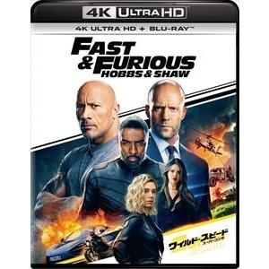 ワイルド・スピード/スーパーコンボ 4K Ultra HD+ブルーレイ [Ultra HD Blu-ray] guruguru