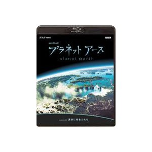 NHKスペシャル プラネットアース Episode 2 淡水に命あふれる [Blu-ray]|guruguru