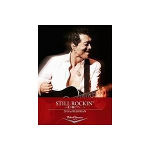 矢沢永吉/STILL ROCKIN' 〜走り抜けて・・・〜 2011 in BUDOKAN [DVD]|guruguru