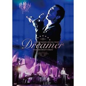 矢沢永吉/EIKICHI YAZAWA SPECIAL NIGHT 2016「Dreamer」IN GRAND HYATT TOKYO [DVD]|guruguru