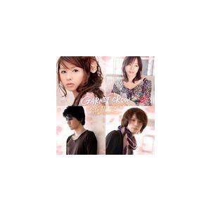 GARNET CROW / GOODBYE LONELY〜Bside collection〜(通常盤) [CD] guruguru