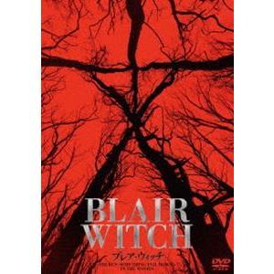 """種別:DVD ヴァロリー・カリー アダム・ウィンガード 解説:かつてヘザーは、""""ブレアの魔女""""をテー..."""
