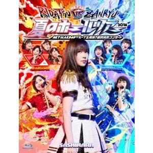種別:Blu-ray HKT48 解説:秋元康プロデュースによる、福岡市を拠点に活動する日本の女性ア...