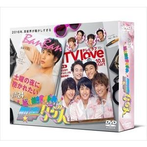 潜入捜査アイドル・刑事ダンス DVD-BOX [DVD]|guruguru
