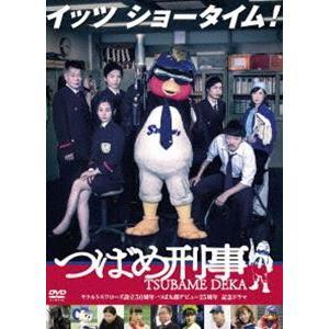 つばめ刑事 DVD-BOX [DVD]|guruguru