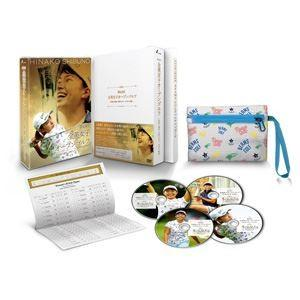 第43回全英女子オープンゴルフ 〜笑顔の覇者・渋野日向子 栄光の軌跡〜 DVD豪華版 [DVD]