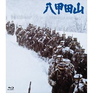 八甲田山 HDリマスターBlu-ray [Blu-ray] guruguru
