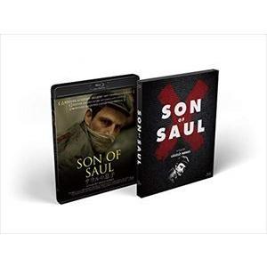 サウルの息子 [Blu-ray]|guruguru