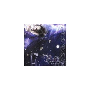 種別:CD 志方あきこ 解説:ゲーム・ミュージック・シーンで活躍するヒーリング・ポップ・シンガー、志...