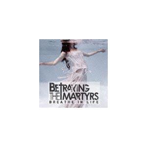 種別:CD ビトレイング・ザ・マーターズ 解説:シンフォニック、ブルータル、あらゆるエッセンスを見事...