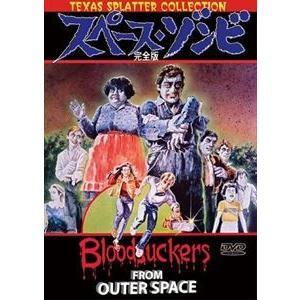 種別:DVD 解説:ゾンビ映画の傑作がグレン・コバーン本人によるデジタル・リマスター完全版で初DVD...