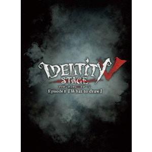 【BD】Identity V STAGE Episode1『What to draw』特別豪華版 [Blu-ray]